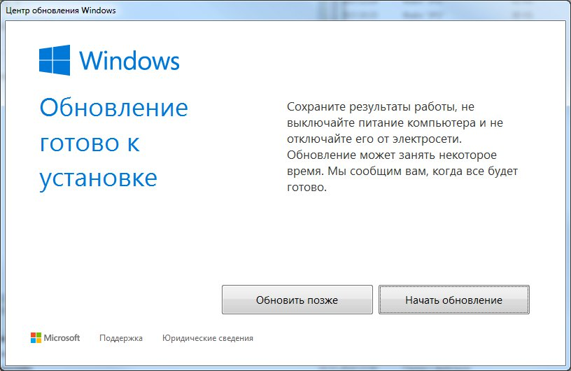Click Start update and after 30-40 minutes your PC will be running Windows 10